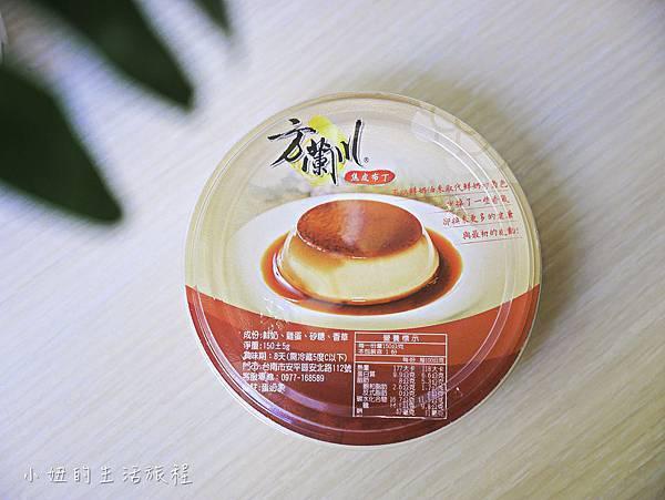 方蘭川焦皮布丁-3.jpg