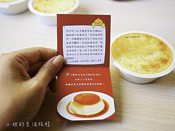 方蘭川焦皮布丁-5.jpg