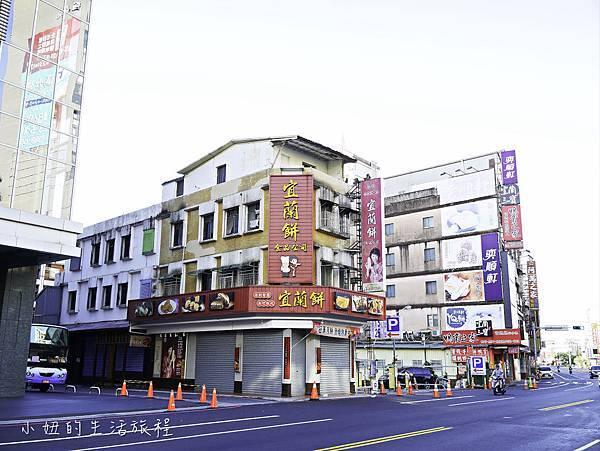 麒麟大飯店,礁溪-32.jpg
