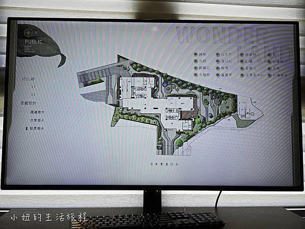 汐止忠孝大院建案-6.jpg