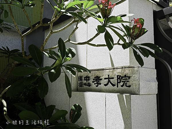 汐止忠孝大院建案-41.jpg