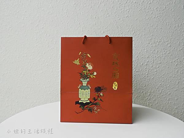 京城之霜-13.jpg