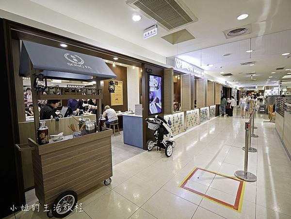 松發肉骨茶,台灣一號店-1.jpg
