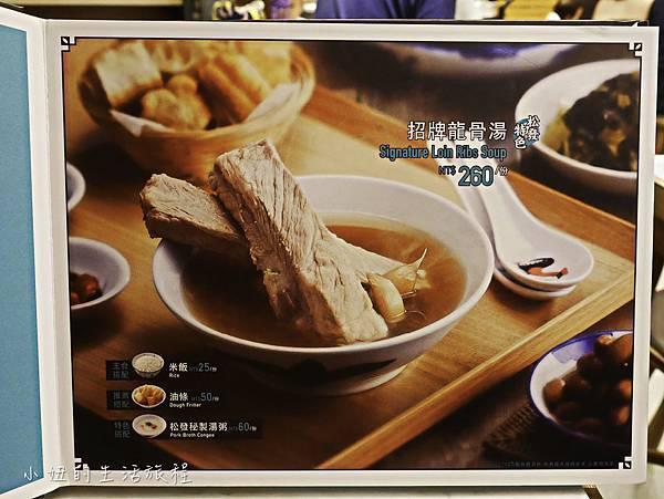 松發肉骨茶,台灣一號店-30.jpg