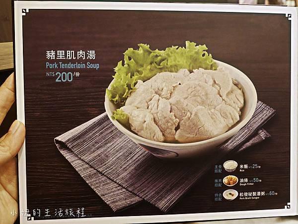 松發肉骨茶,台灣一號店-33.jpg