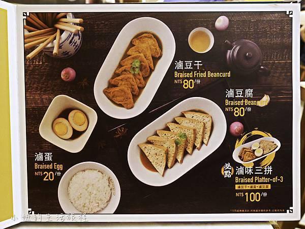 松發肉骨茶,台灣一號店-35.jpg