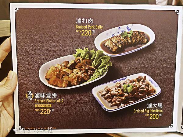 松發肉骨茶,台灣一號店-36.jpg