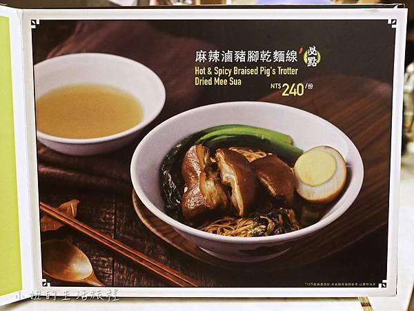 松發肉骨茶,台灣一號店-38.jpg