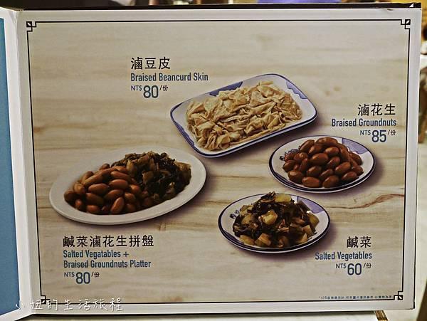 松發肉骨茶,台灣一號店-39.jpg