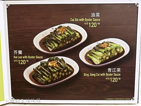 松發肉骨茶,台灣一號店-40.jpg