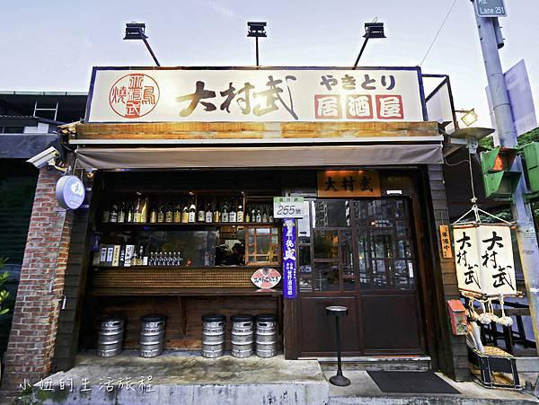 士林居酒屋, 士林美食-1.jpg