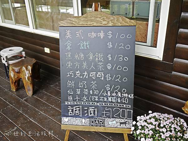 星宿民宿,苗栗民宿推薦-8.jpg