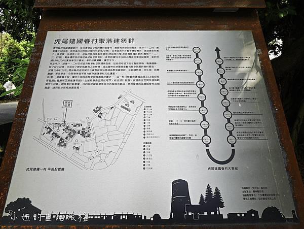 2019虎尾建國眷村文化祭-1.jpg