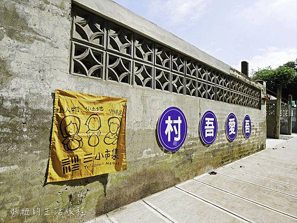 2019虎尾建國眷村文化祭-17.jpg
