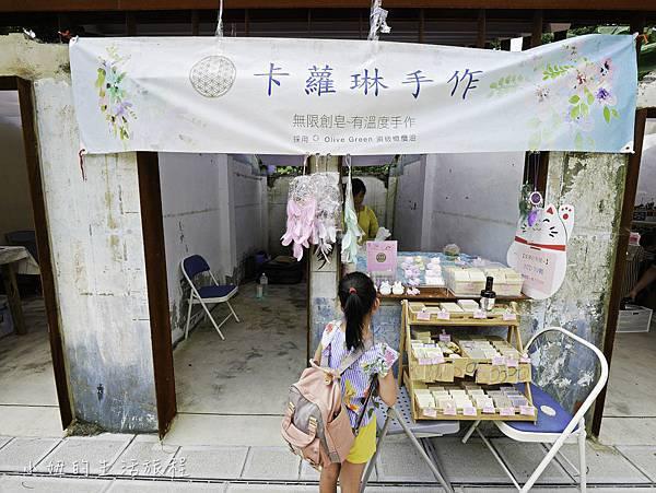 2019虎尾建國眷村文化祭-26.jpg