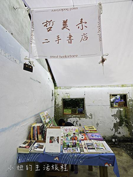 2019虎尾建國眷村文化祭-51.jpg