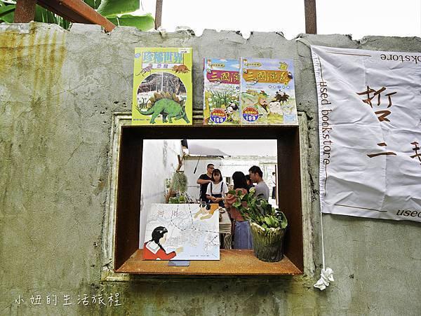 2019虎尾建國眷村文化祭-53.jpg