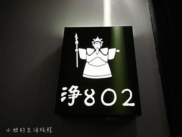 虎尾春秋文創設計旅店-21.jpg