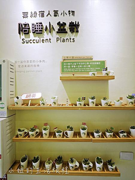台中葉綠宿,逢甲夜市住宿飯店推薦-20.jpg