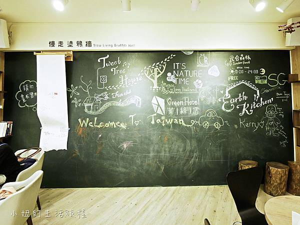 台中葉綠宿,逢甲夜市住宿飯店推薦-24.jpg