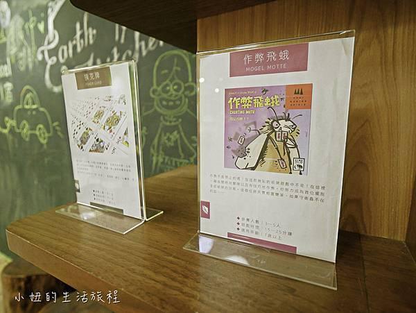 台中葉綠宿,逢甲夜市住宿飯店推薦-26.jpg