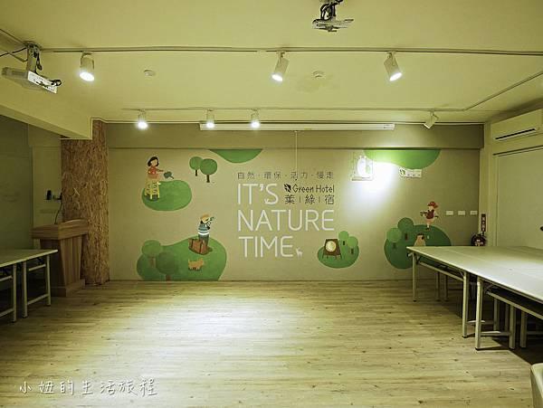 台中葉綠宿,逢甲夜市住宿飯店推薦-28.jpg