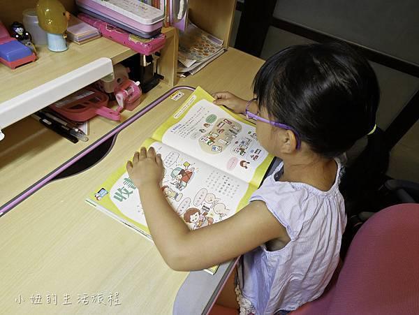 未來兒童-1.jpg