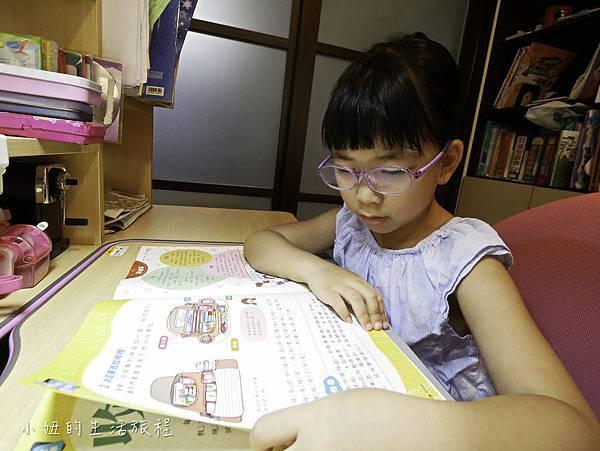 未來兒童-2.jpg