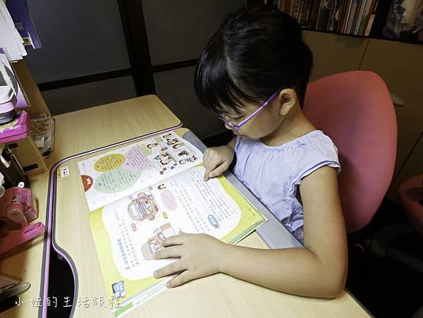 未來兒童-3.jpg