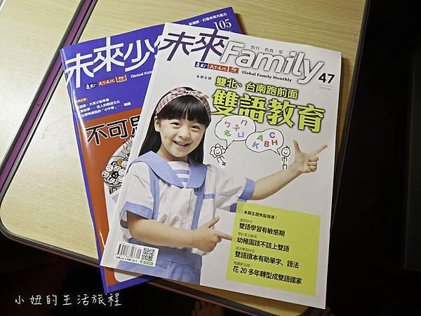未來兒童-14.jpg