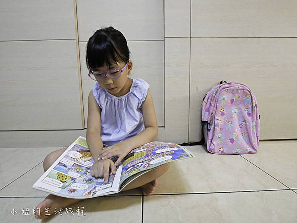 未來兒童-15.jpg
