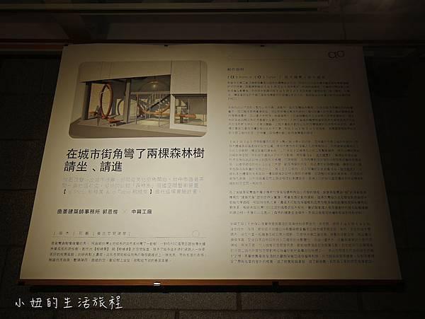 中興工廠,台中景點-22.jpg