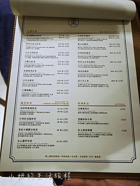 永心鳳茶 勤美誠品店,台中-2.jpg