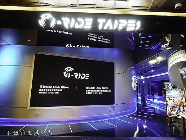 i-Ride TAIPEI ,飛行劇院,微風南山-4.jpg