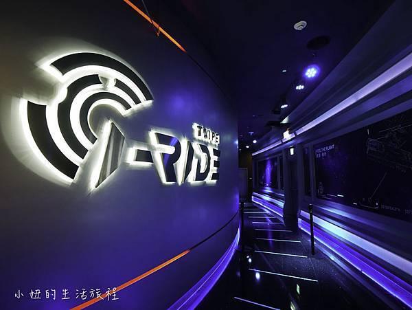 i-Ride TAIPEI ,飛行劇院,微風南山-6.jpg