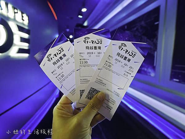i-Ride TAIPEI ,飛行劇院,微風南山-7.jpg