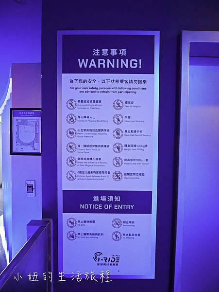 i-Ride TAIPEI ,飛行劇院,微風南山-11.jpg