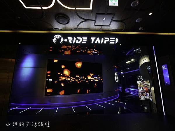 i-Ride TAIPEI ,飛行劇院,微風南山-10.jpg