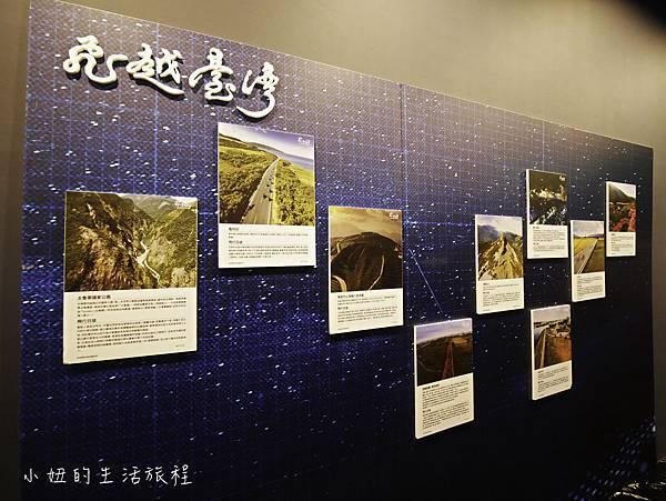 i-Ride TAIPEI ,飛行劇院,微風南山-27.jpg