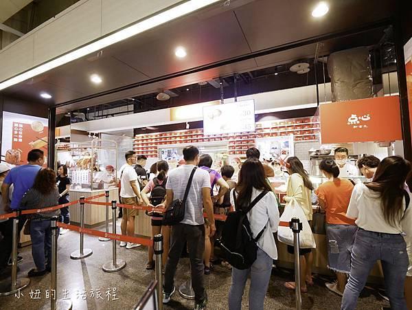 点心,板橋車站-1.jpg