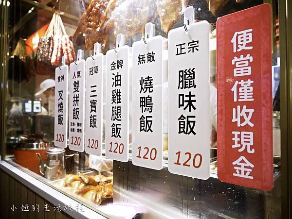 点心,板橋車站-20.jpg