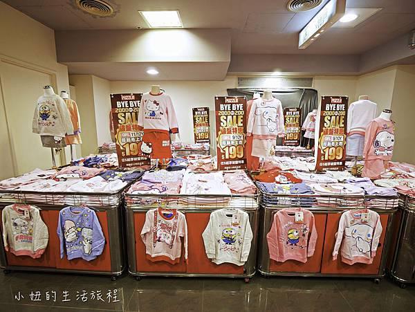 拍手特賣,京華城,2019-19.jpg