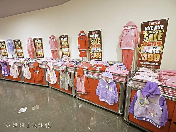 拍手特賣,京華城,2019-29.jpg