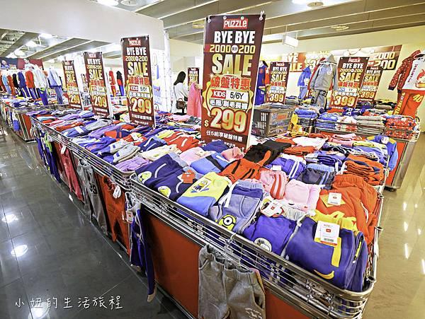 拍手特賣,京華城,2019-31.jpg