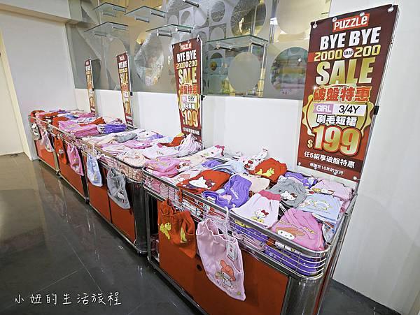 拍手特賣,京華城,2019-41.jpg