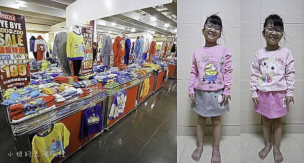 拍手特賣,京華城,2019-100