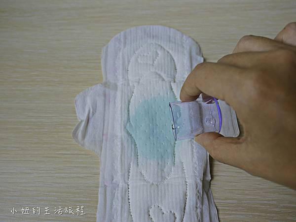 好自在液體衛生棉-24.jpg
