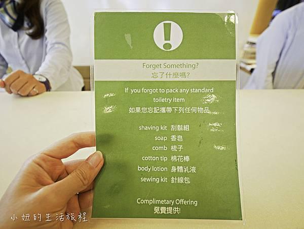 臺中公園智選假日飯店-17.jpg