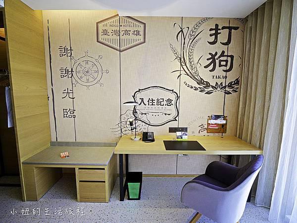 高雄英迪格酒店-23.jpg