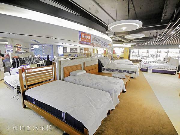 床的世界-2.jpg